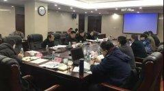 长江生态环境保护修复驻点跟踪研究工作组一行前往重庆