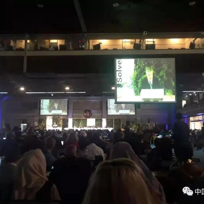 绿会出席联合国第四届环境大会开幕式