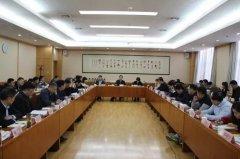 2019年山东省大气污染防治工作会议在