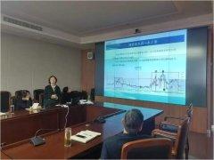 嘉兴市环境监测站举办首次环境质量汇