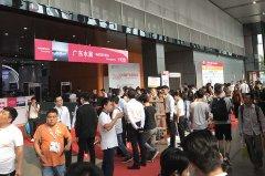 2019广东国际水展邀您 看产品 领好礼 探市场 赢商机