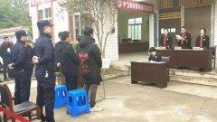 自贡市富顺:公判大会震慑电鱼犯罪!