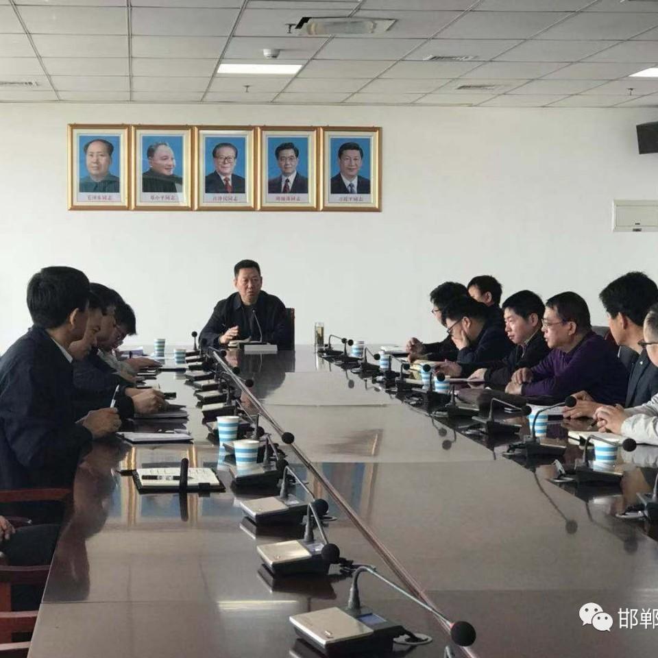 邯郸市生态环境局调度扬尘治理工作