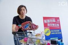 过度包装致使香港水域微塑料污染浓度三年增长11倍