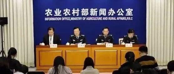 农业农村部部署亮剑2021系列专项执法行