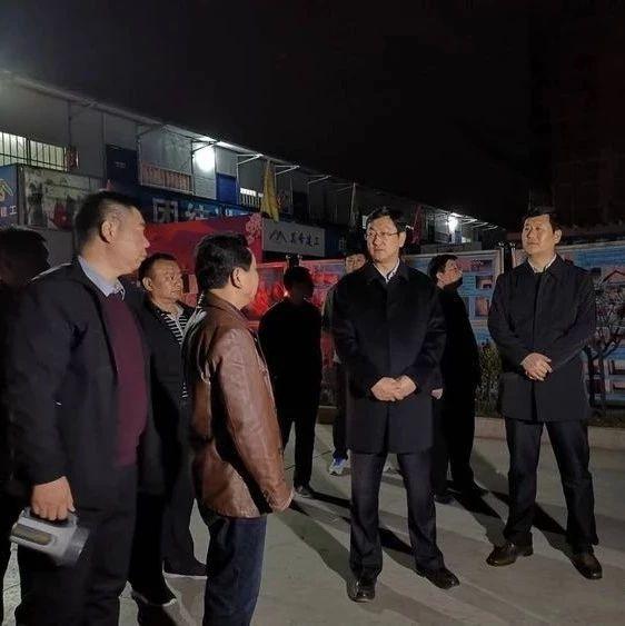 邯郸市鸡泽县委书记石磊夜查大气污染