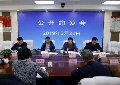 河北省大气办公开约谈3县(市)政府主