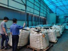 中山市积极采取措施 加强化工企业风险