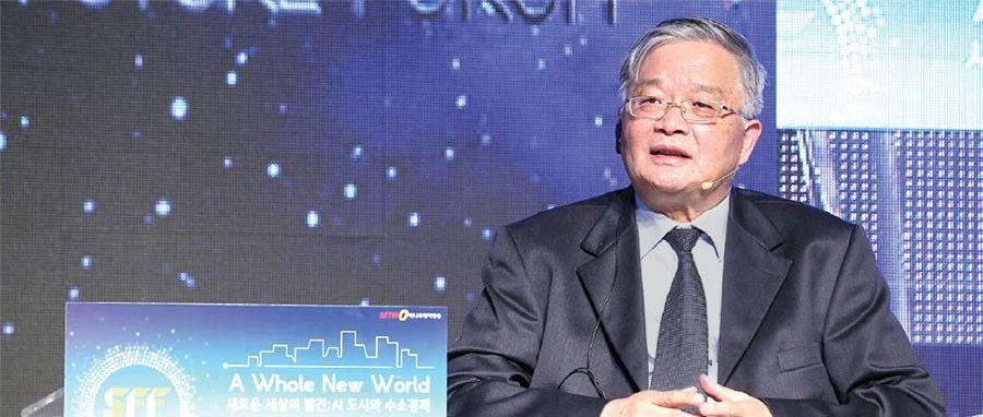 国际氢能协会副主席毛宗强:能源安全、