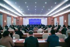 四川省3家辐射项目环评文件编制单位和