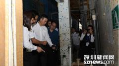 深圳市生态环境局宝安管理局推进环境