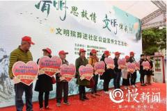 重庆市超7万人选择节地生态安葬,这些