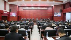 湖南省生态环境厅组织全省生态环境系