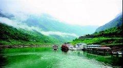 湖北省清江流域水生态环境保护条例草