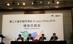 亚洲最大环保展将于15日在沪开幕,蓝天治理、垃圾分类