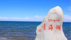 青海湖流域首次本底调查完成