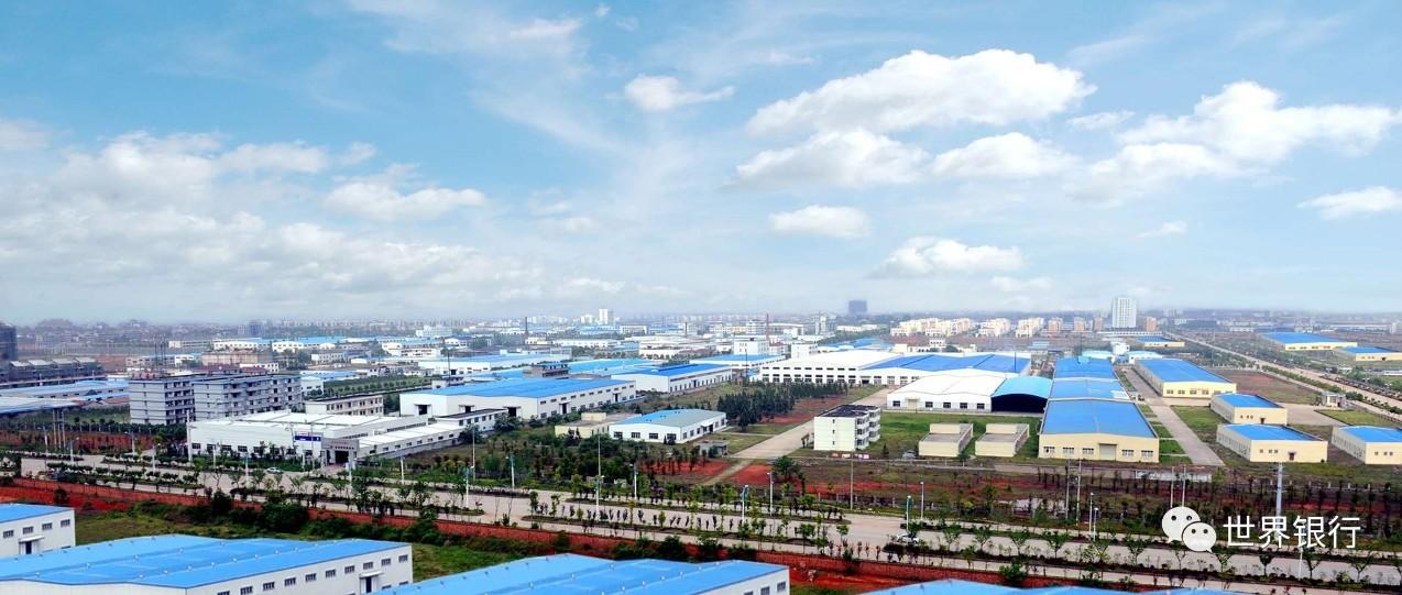 工业园区绿色发展对中国和世界意义重