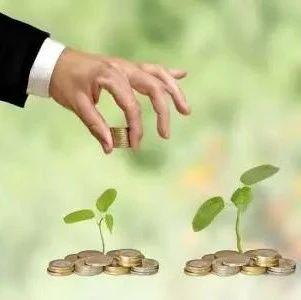 一季度绿色债券发行超500亿
