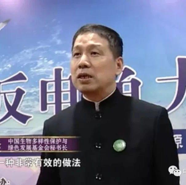 """北京电视台就""""反电鱼�D长江大保护"""""""