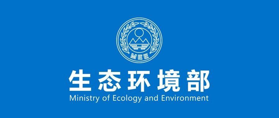 生态环境部通报2019年3月和1-3月全国空气质量状况