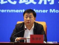 4月12日,内蒙古自治区召开生态环境保