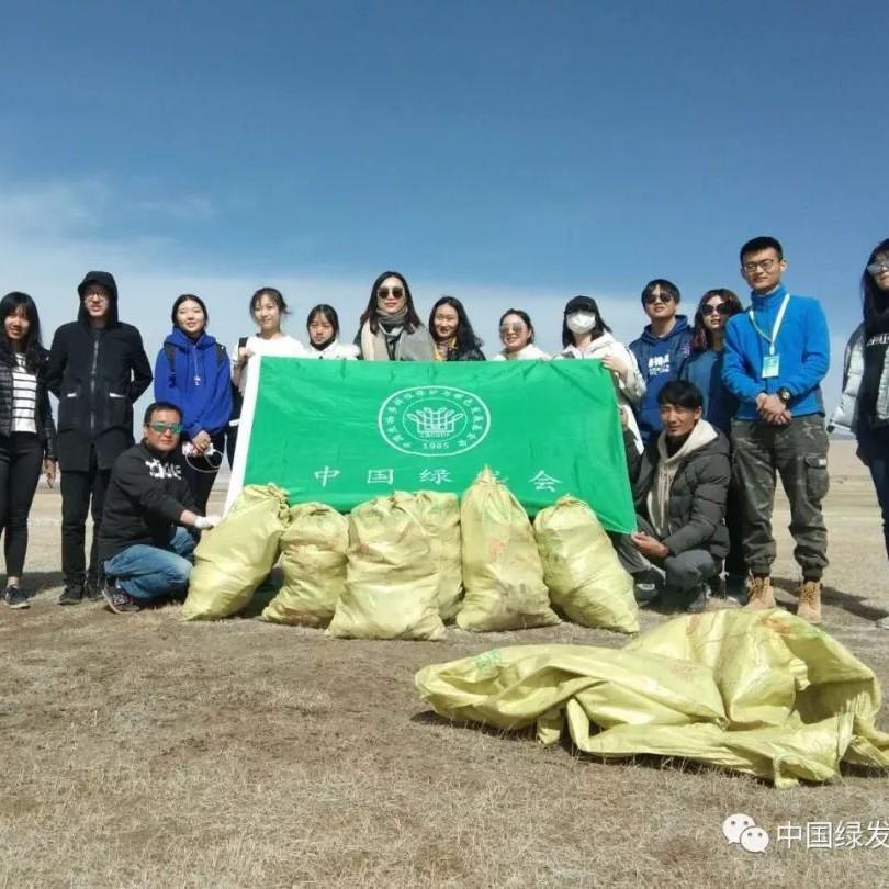 迎2019青海湖开湖:绿会志愿者周末捡