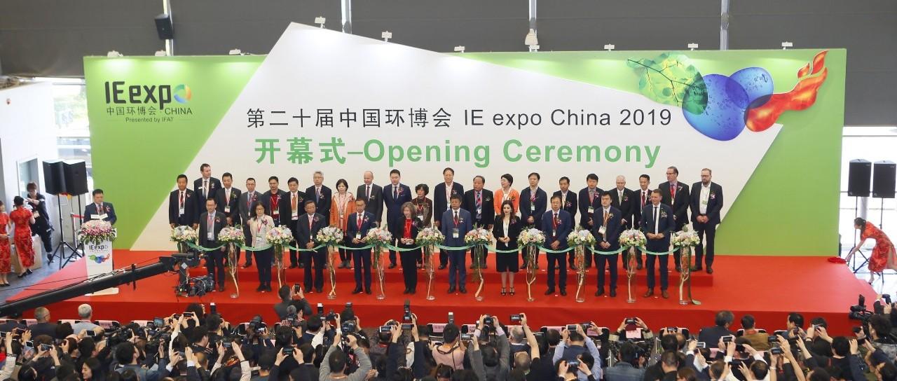 """第20届中国环博会开幕 """"上海馆""""亮相"""