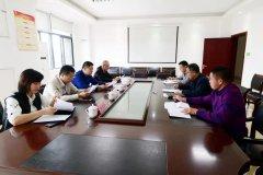 漳州市生态环境局到龙文区开展第二次