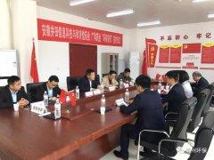 """亳州市第一份""""环保管家""""服务合同成功签约"""