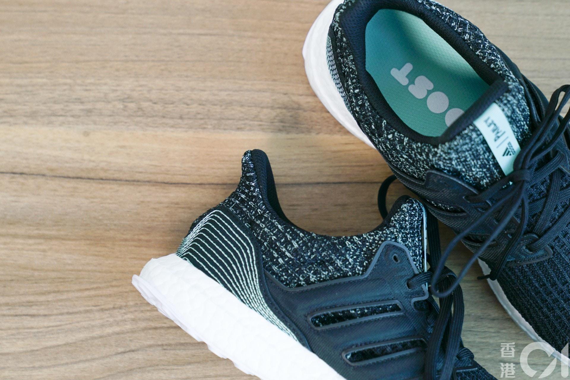 95%面料由塑料垃圾回收制成 Adidas运动鞋用实际行动拯救