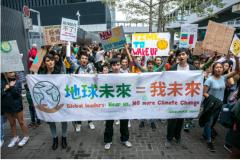 青年应该引领亚洲气候变化运动