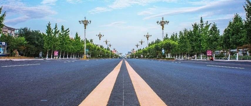 邯郸市副市长高和平到磁县调研煤矿及工业企