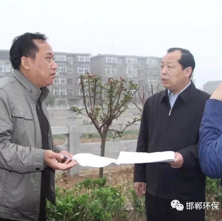 邯郸峰峰矿区区长陈珍礼到滏阳河沿线开展河
