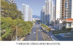 深圳市龙岗区葵涌开展市容环境卫生整