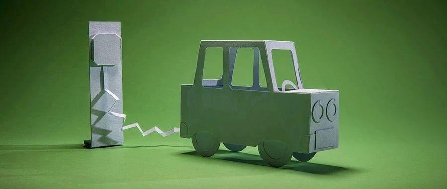 充电桩到底是不是基础设施?