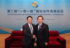 """生态环境部部长会见出席第二届""""一带一路""""国际合作高"""