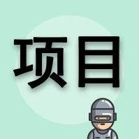 康恒环境再下一城,武汉千子山垃圾焚烧项目