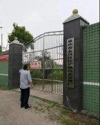 重庆市开展对永川区整治污水偷排偷放专项行动