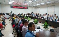 台湾学者呼吁高雄市空气污染风险治理 应接