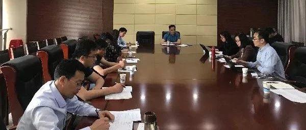 走访安徽六安叶集经济开发区,推动P4G