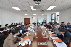 宁夏自治区生态环境厅组织召开全区固