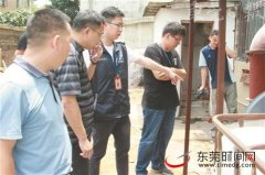 东莞市生态环境局开展三大片区环境综