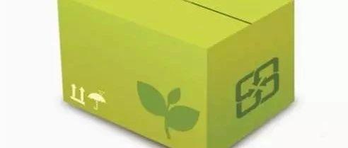 《绿色包装评价方法与准则》新国标发