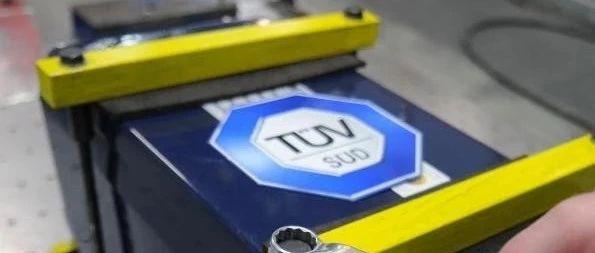 欧阳强友: 不注重电池安全会付出巨大代价