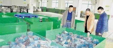 山东探索构建规范有序的废铅蓄电池收
