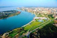 """宜都市将举办全国首个""""绿色生活日"""""""