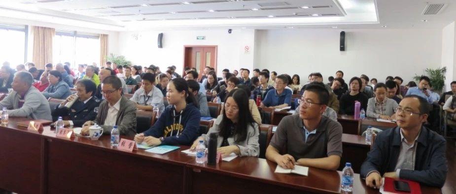 上海市宝山区生态环境局组织开展危险