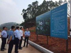 四川省生态环境厅厅长于会文赴乐山调研生态环境保护工