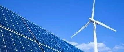 """关于实施""""建立健全可再生能源电力消纳保障机制""""的思"""