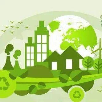 国家发展改革委 科技部关于构建市场导向的绿色技术创